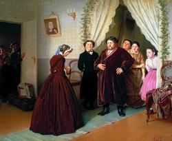Приезд гувернантки в купеческий дом (В.Г. Перов, 1866)