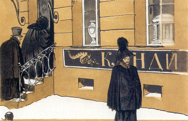 Герман, стоящий под окнами дома графини (заставка второй главы книги Пиковая дама)