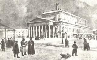 Большой театр в Петербурге в 1885 году. 1939 г.