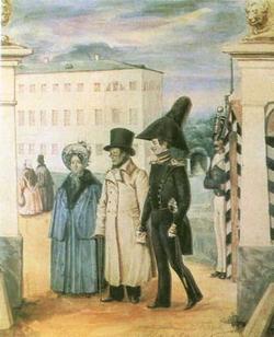 Прогулка (Федотов П.А., 1837)