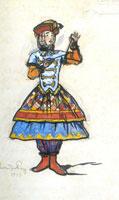 Первая шарманщица. 1917 г.