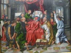Смерть Марии (Мастер Смерти Марии)