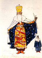 Волшебник. 1957 г.