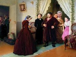 Приезд гувернантки в купеческий дом (Перов В.Г., 1866 г.)