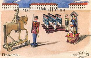 Пехота. 1905 г.