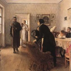Не ждали (Репин И.Е., 1884—1888)