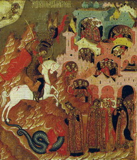 Святой Георгий Победоносец (Н. Савин, XVII в.)