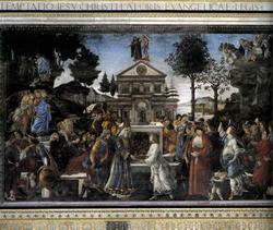 Очистительная жертва прокаженного (фреска)