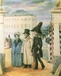 Прогулка (П.А. Федотов, групповой портрет, 1837)