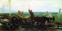 Под конвоем. На грязной дороге (И. Репин, 1876)