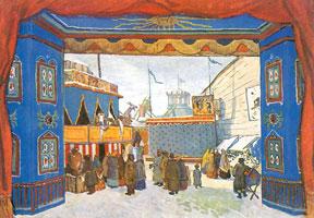 Масленица в Петербурге. 1911 г.