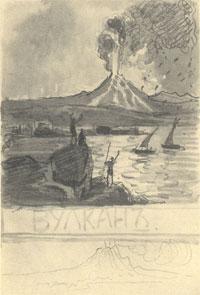 Азбука Бенуа: Вулкан
