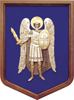 Герб Киева