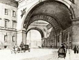 Арка Главного штаба. 1941 г.