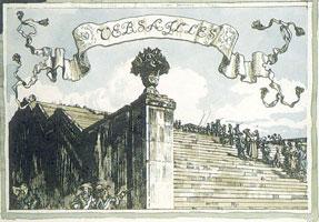 Обложка: Аквилон. 1922 г.