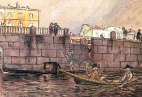 Фонтанка во времена Екатерины II. 1903 г.