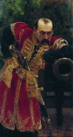 Запорожский полковник (1880 г.)