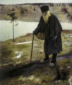Пустынник (М.В. Нестеров)