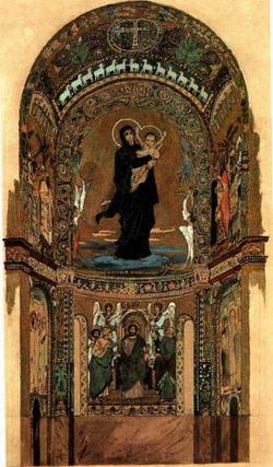Для росписи Владимирского собора в Киеве