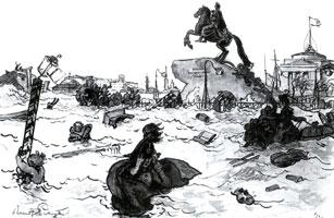 """""""И, наконец, остервенясь, на город кинулась..."""". 1905-1916 г."""