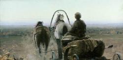 Обратный (А.Е. Архипов, 1896)