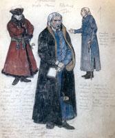 Граф Зденко. 1908 г.