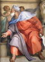 Книга пророка Иезекииля