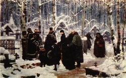 Панихида на 9-ый день на кладбище (К.А. Савицкий)