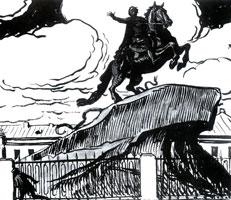 """Иллюстрация к поэме A.C. Пушкина """"Медный всадник"""". 1904 г."""