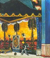 Комната Арапа. 1911 г.