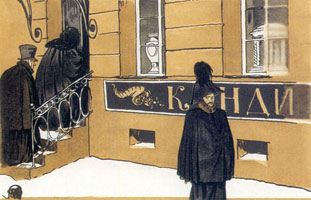 Германн, стоящий под окнами дома графини. 1911 г.