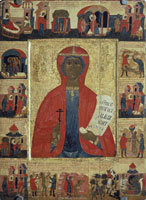 Параскева Пятница с житием  (икона)