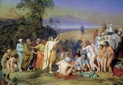Явление Христа народу (Иванов А.А., 1837—1857 гг.)