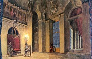 Зал в доме командора. 1914 г.