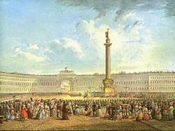 Вид дворцовой площади с торжественной процессией (В.С. Садовников)