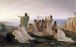 Гимн пифагорейцев восходящему солнцу (Бронников Ф.А., 1869)