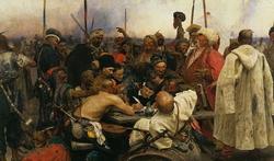 Запорожцы пишут письмо турецкому султану (И.Е. Репин)