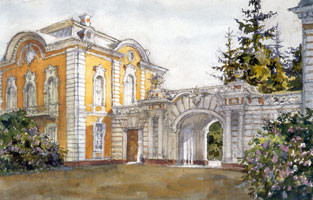 Петергоф. Фрейлинские дома. 1900 г.