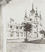 Петергофский дворец. Церковь. 1901 г.