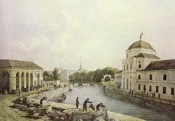 Вид на Мойку у здания Конюшенного ведомства (Мартынов А.Е., 1809 г.)