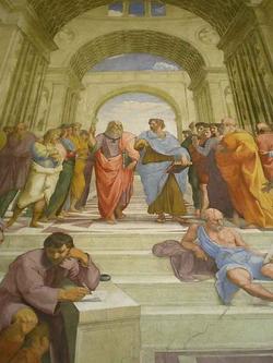 Средняя часть фрески Авинская школа (Рафаэль)